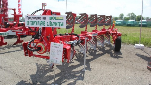 Numerous innovations at Bata Agro (Bulgaria)